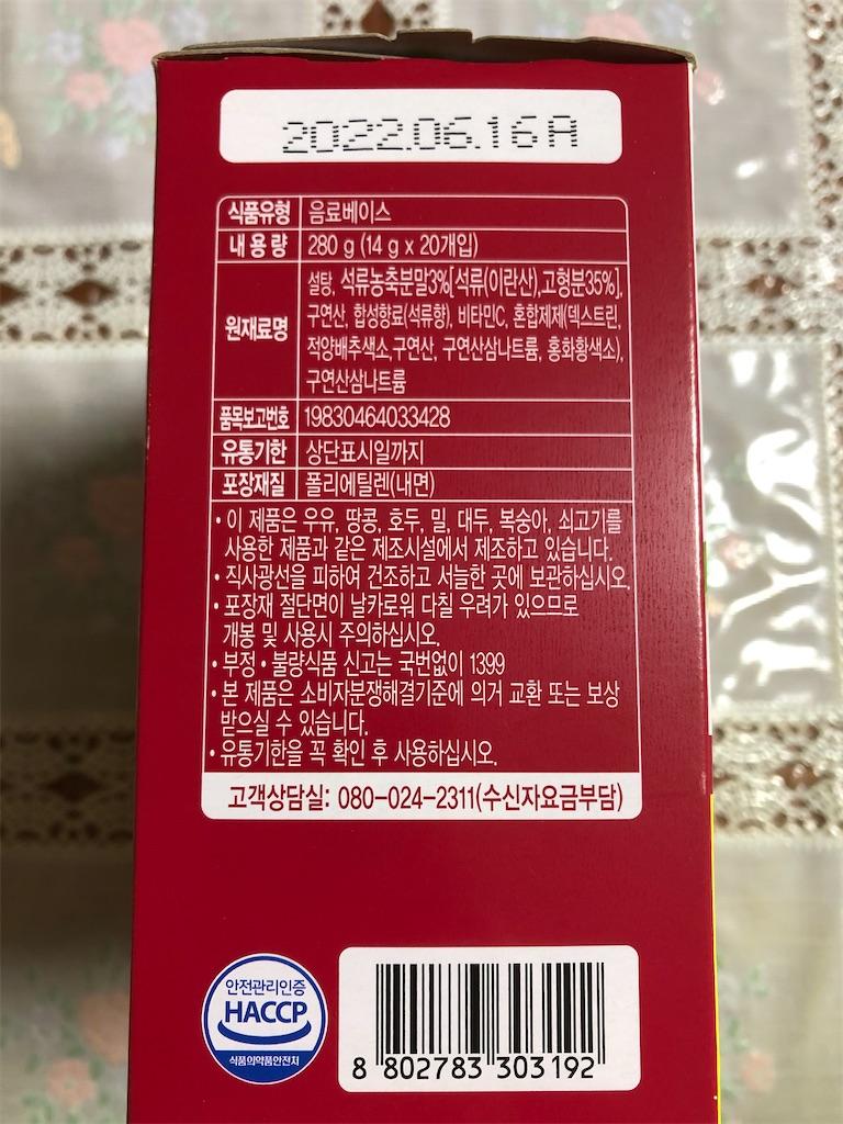 f:id:Meishu0202:20200416125758j:image