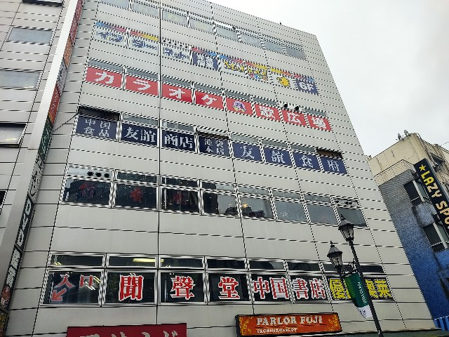 f:id:Meishu0202:20201004185311j:image