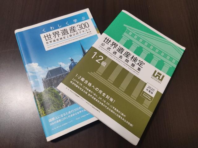 f:id:Meishu0202:20201101163119j:image