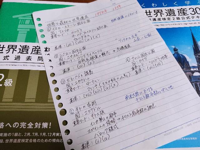 f:id:Meishu0202:20201101202818j:image