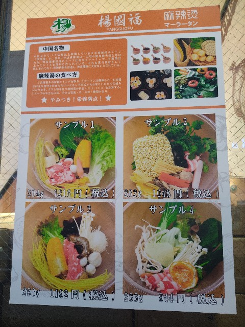 f:id:Meishu0202:20210306004311j:image