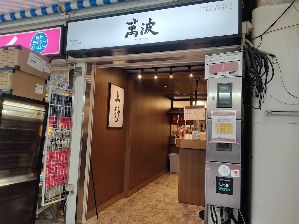 f:id:Meishu0202:20210307133423j:image