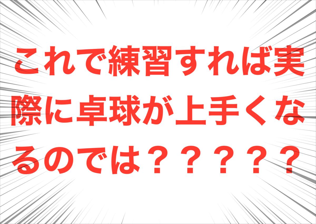 f:id:Meito:20201223032457p:plain