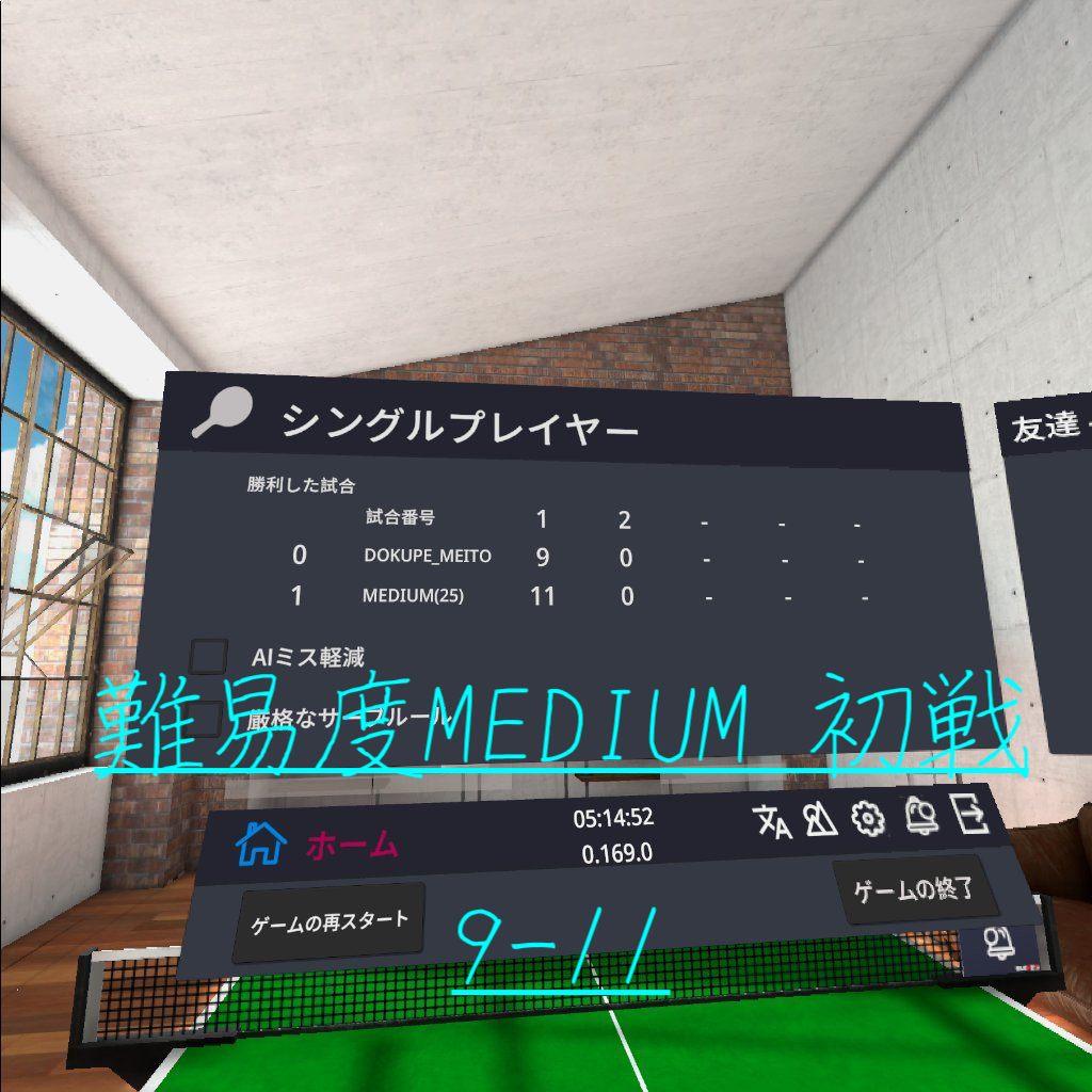 f:id:Meito:20201224044834j:plain