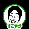 f:id:Meito:20201226050856p:plain