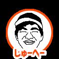 f:id:Meito:20210107022517p:plain