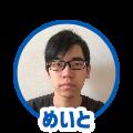 f:id:Meito:20210107022542p:plain