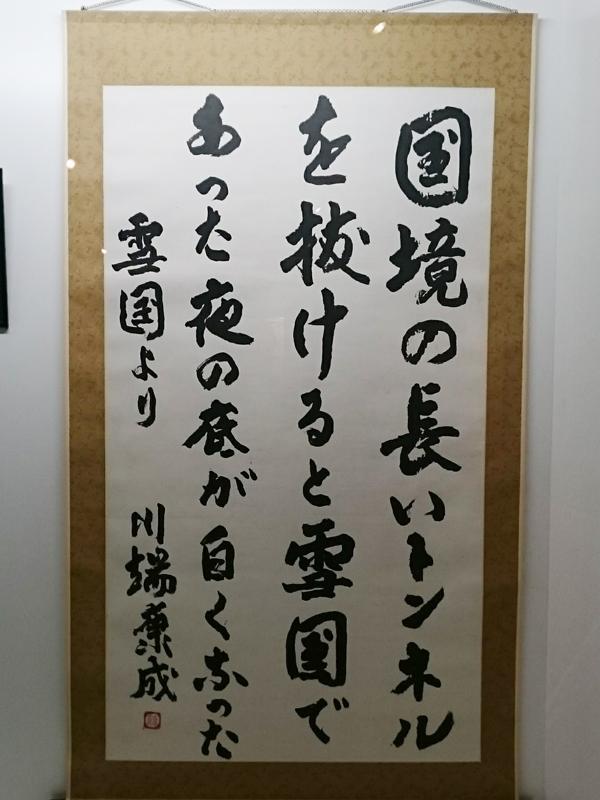 f:id:Melonpankuma:20170219153120j:plain