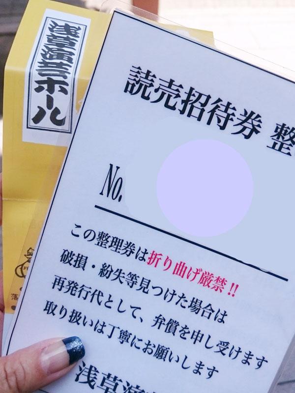 f:id:Melonpankuma:20170523185655j:plain