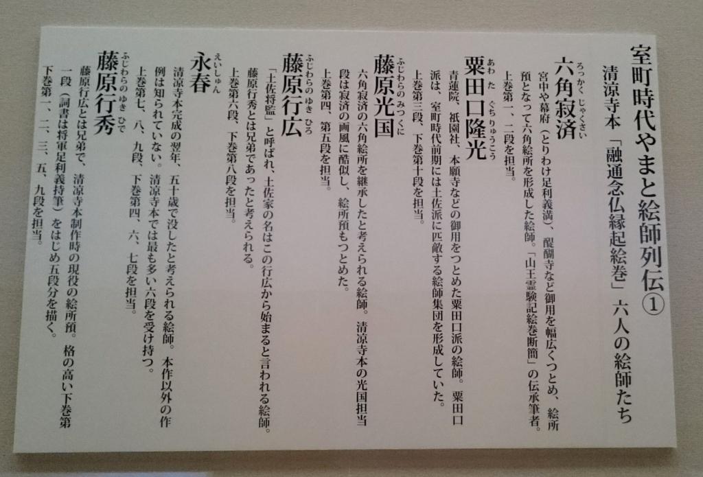 f:id:Melonpankuma:20171030214541j:plain