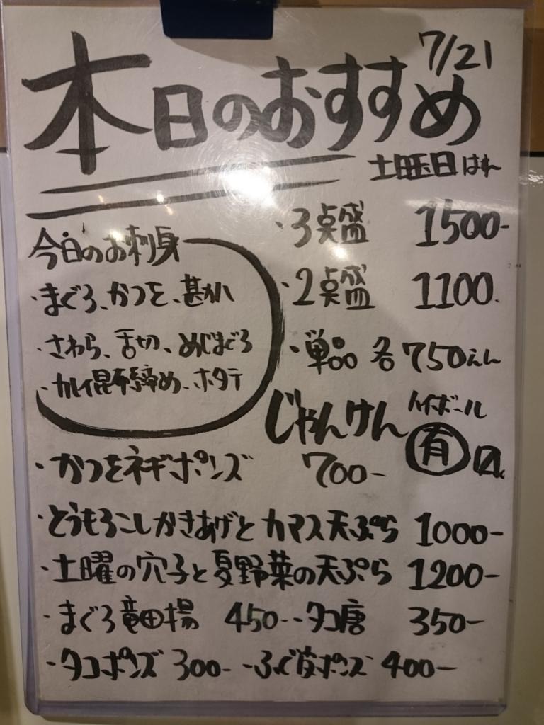 f:id:Melonpankuma:20180721210748j:plain