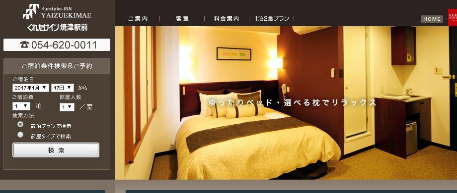 f:id:Menkyo-Live:20170117010024j:plain