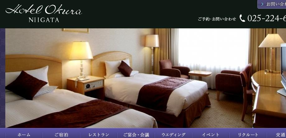 f:id:Menkyo-Live:20170117085830j:plain