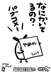 f:id:Merimaa88:20151024172343j:plain