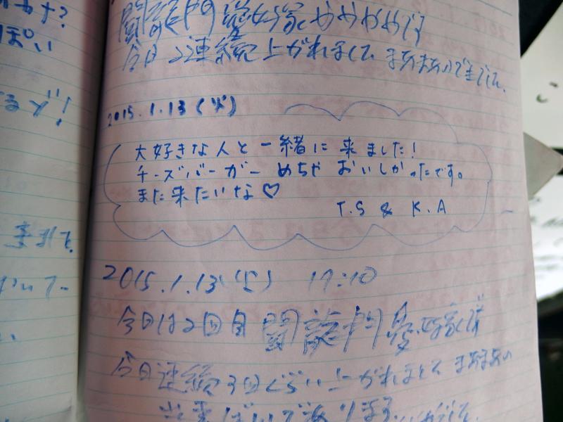 f:id:Meshi2_IB:20150413103846j:plain