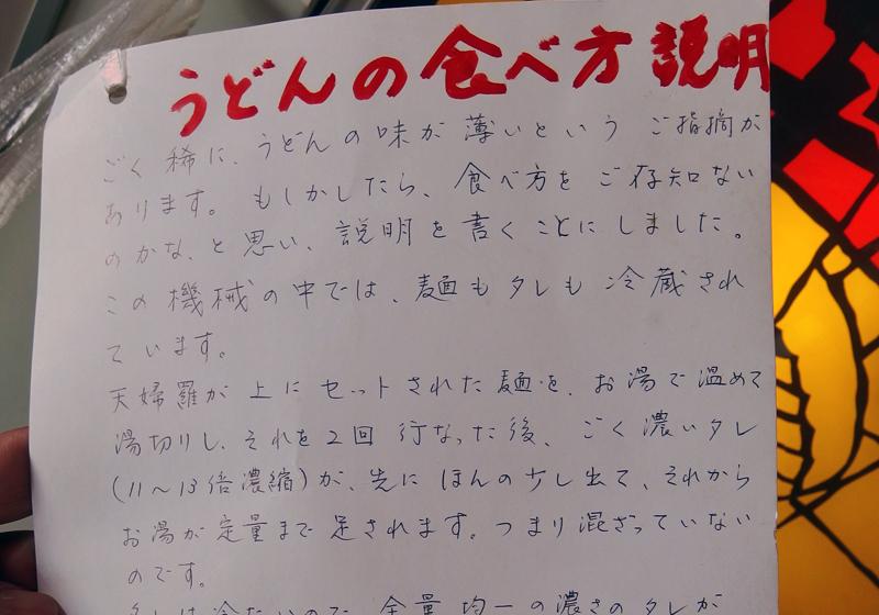 f:id:Meshi2_IB:20150413104017j:plain