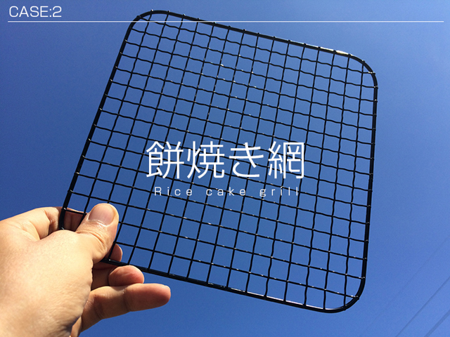 f:id:Meshi2_IB:20151009152656j:plain