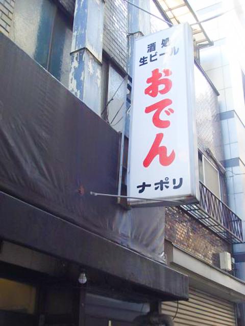 f:id:Meshi2_IB:20151116113543j:plain
