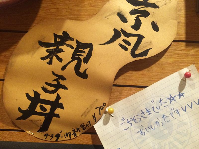 f:id:Meshi2_IB:20151119184536j:plain