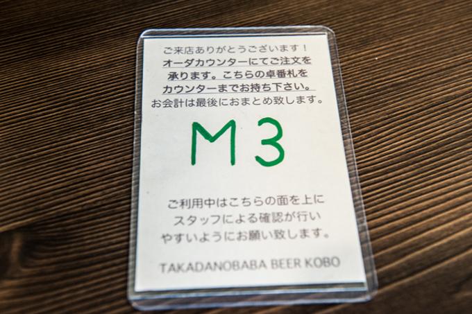 f:id:Meshi2_IB:20160426133503j:plain
