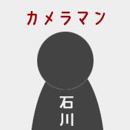 f:id:Meshi2_IB:20160623191532j:plain