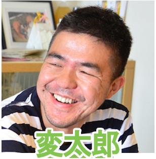 f:id:Meshi2_IB:20160623205837p:plain
