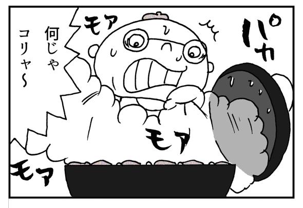 【ひもの漫画】牛肉を燻製にして最高の自家製ビーフジャーキーをつくる!『干物道(ひものみち)』第5回