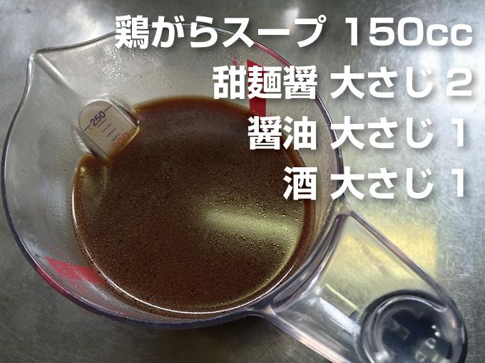 f:id:Meshi2_IB:20160728162649j:plain