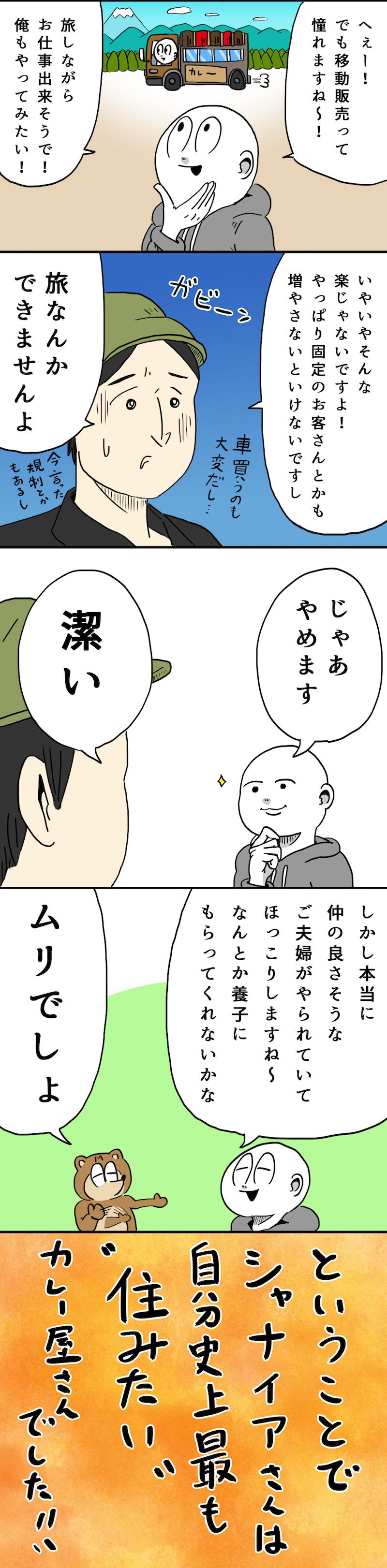 f:id:Meshi2_IB:20160729131035j:plain