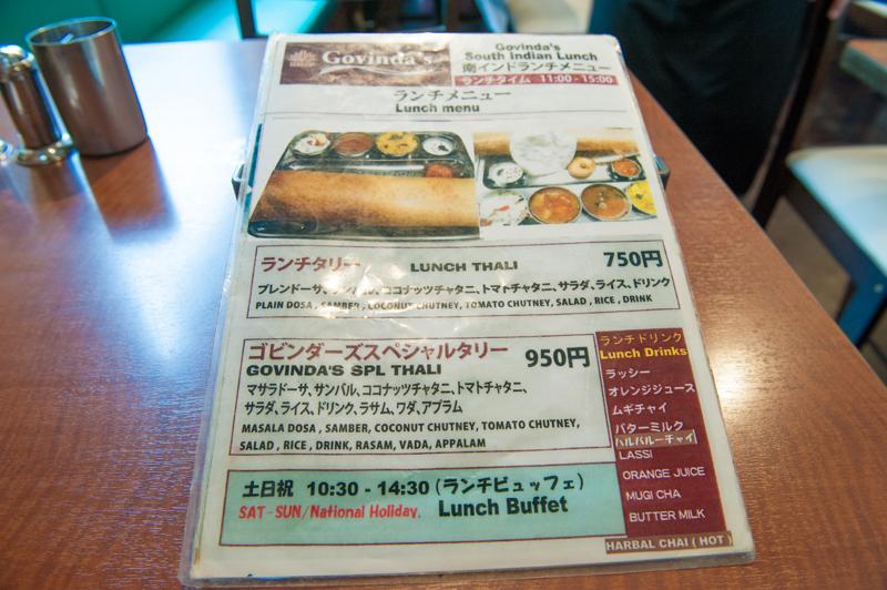 長さ70センチ! テーブルからはみ出す巨大マサラドーサは本場インド人お墨付きの激うまグルメ【南インド料理】