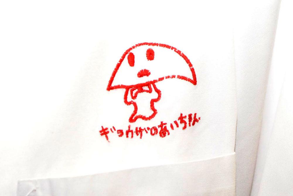 【餃子バカ必見】一度食べたら忘れられない! 最強にウマい餃子の店【まとめ】