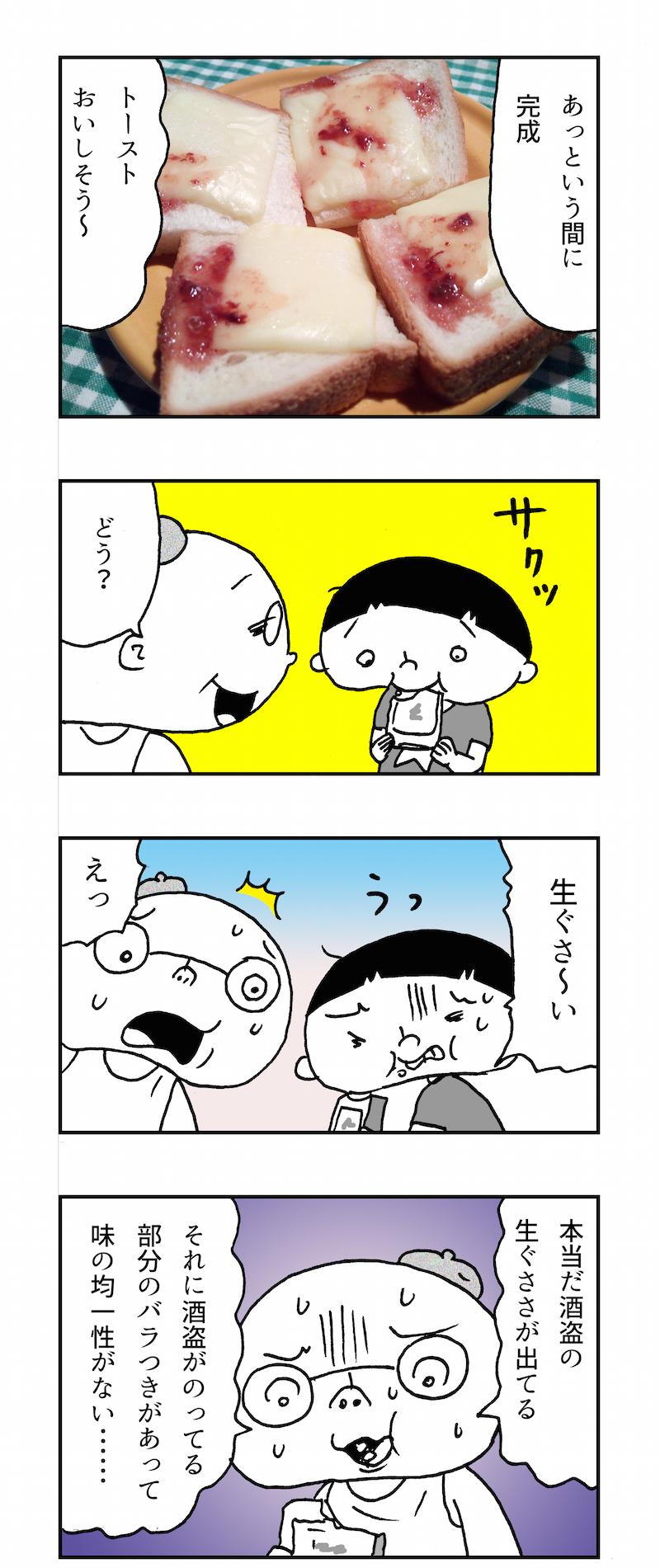 f:id:Meshi2_IB:20160901092901j:plain