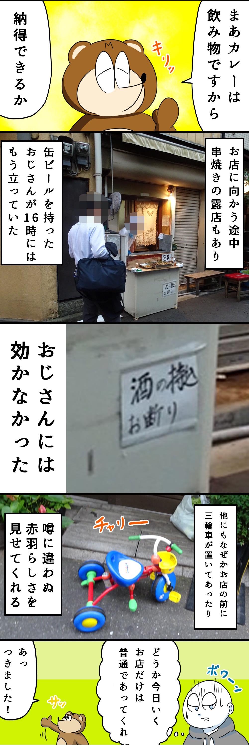 f:id:Meshi2_IB:20160906174931j:plain