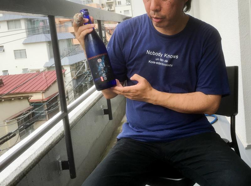 【大人の愉悦】ベランダで酒を飲む=「ベランディング」の誘惑【ヒョイ飲み】