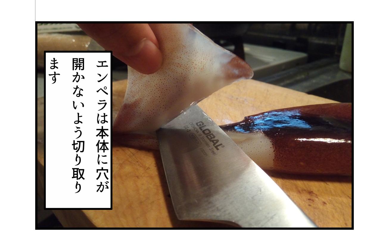 f:id:Meshi2_IB:20161028103746j:plain