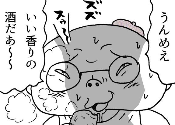 【極上の珍味】「イカ徳利」で飲む熱燗の味とは……!?【晩酌に最高】