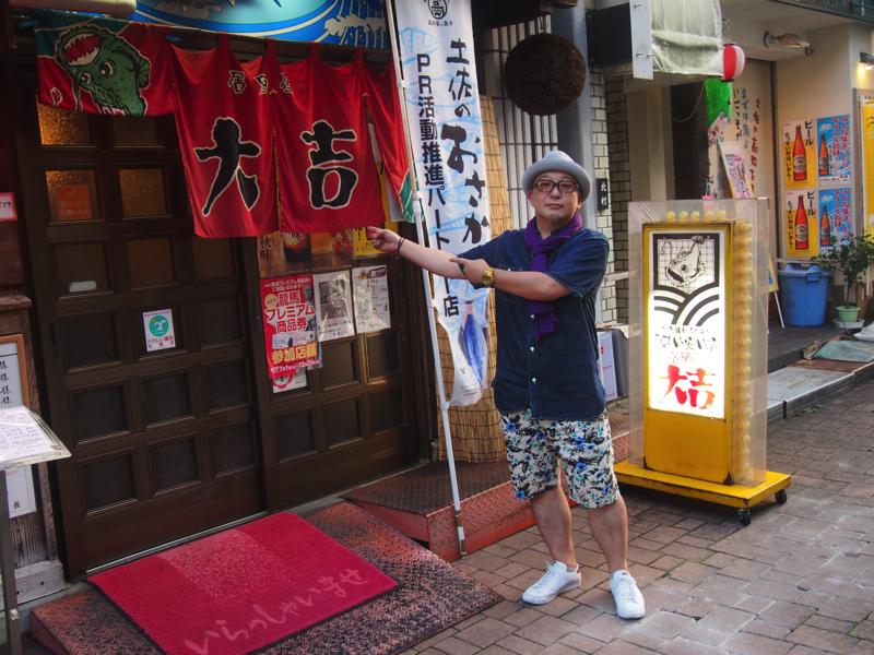 f:id:Meshi2_IB:20161108025300j:plain