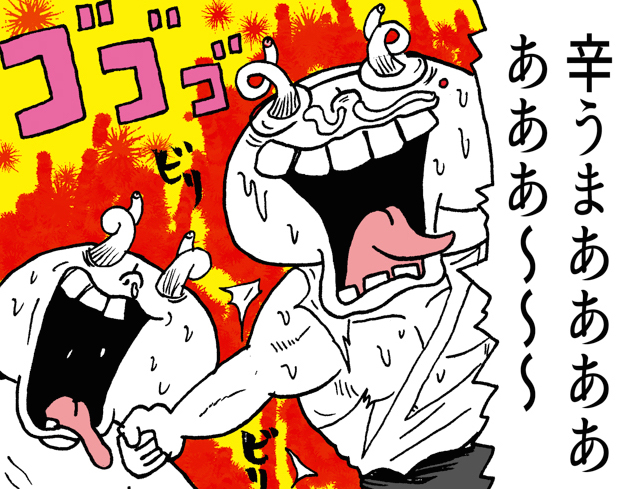 辛ウマ煮玉子&激辛チャーシューは最高の酒のおつまみなのです【晩酌マンガ】