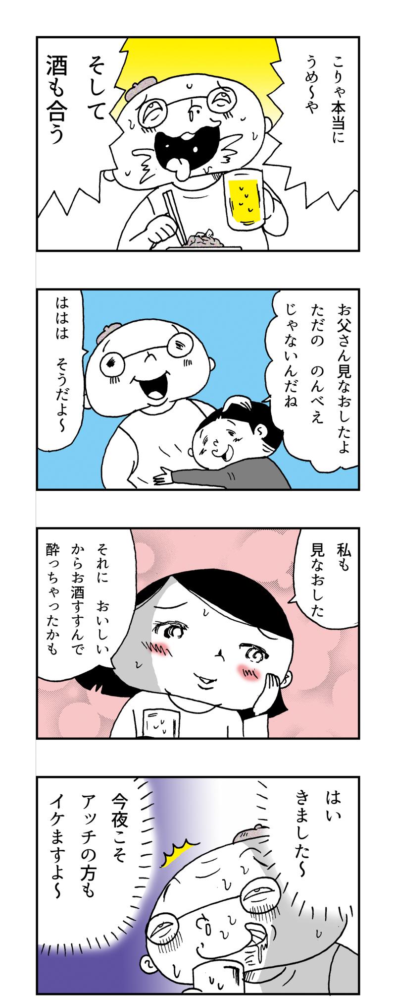 f:id:Meshi2_IB:20161221132001j:plain