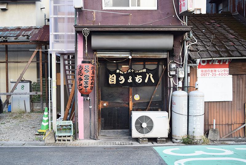 f:id:Meshi2_IB:20161224200956j:plain