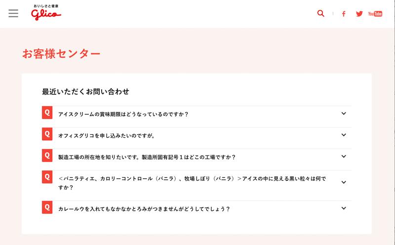 f:id:Meshi2_IB:20170127162212j:plain