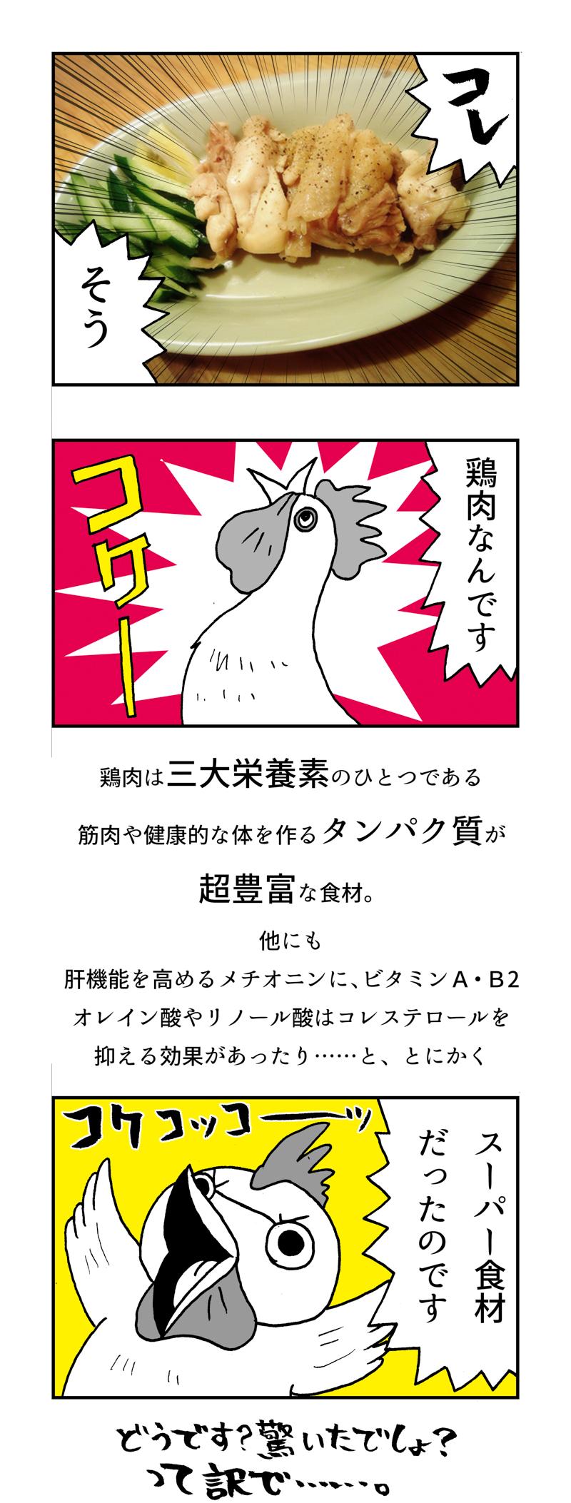 f:id:Meshi2_IB:20170227085553j:plain