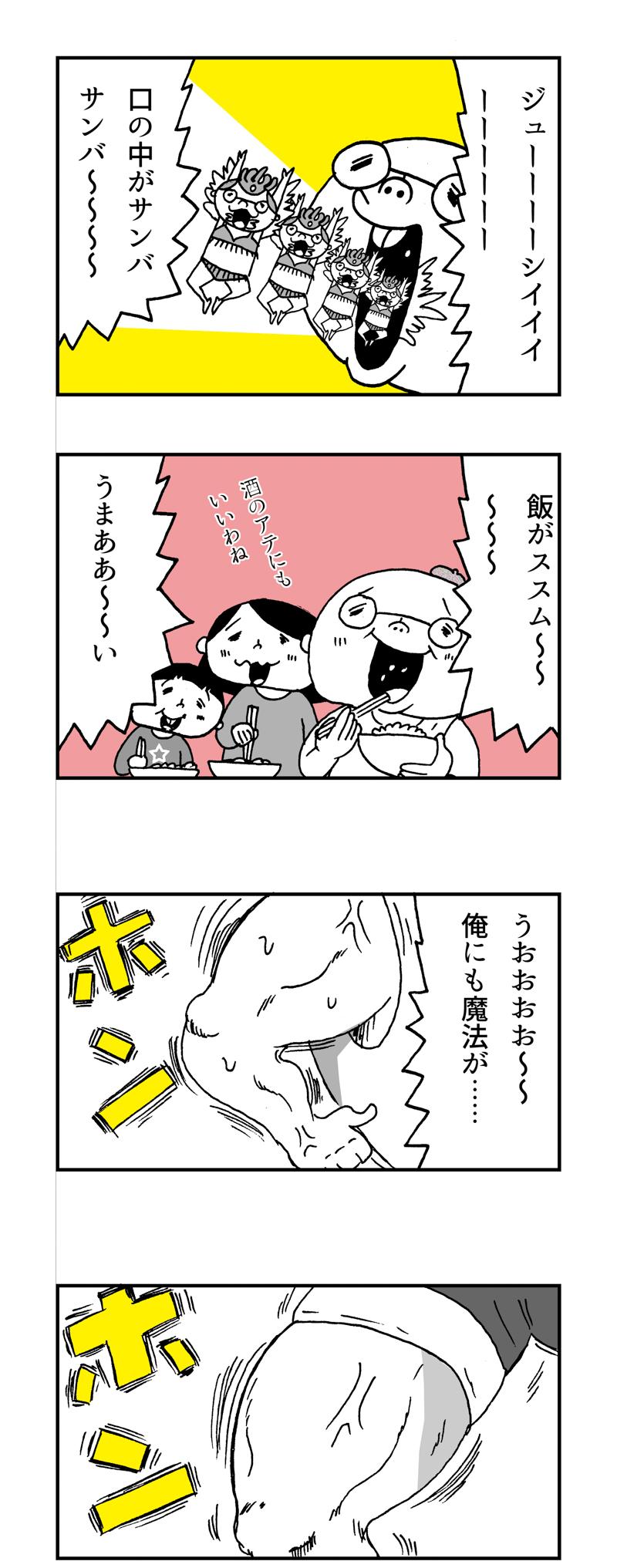 f:id:Meshi2_IB:20170227085604j:plain