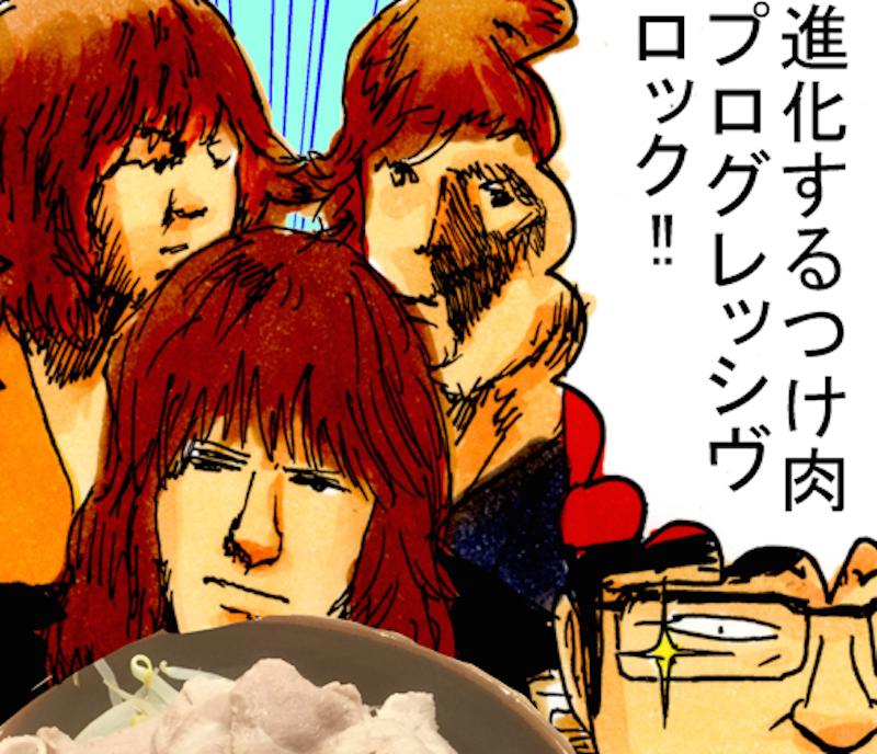 行列の出来るつけ麺の名店「舎鈴」で進化系つけ麺をスピン【DJメシ】