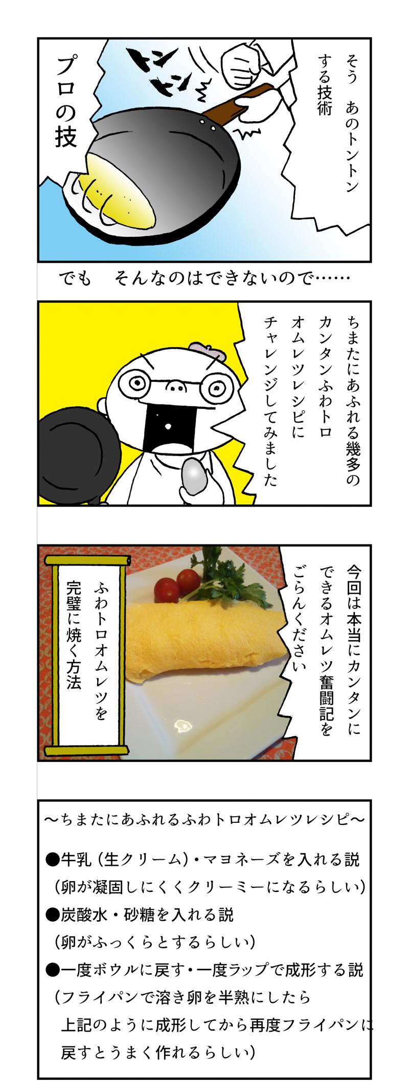 f:id:Meshi2_IB:20170627120505j:plain