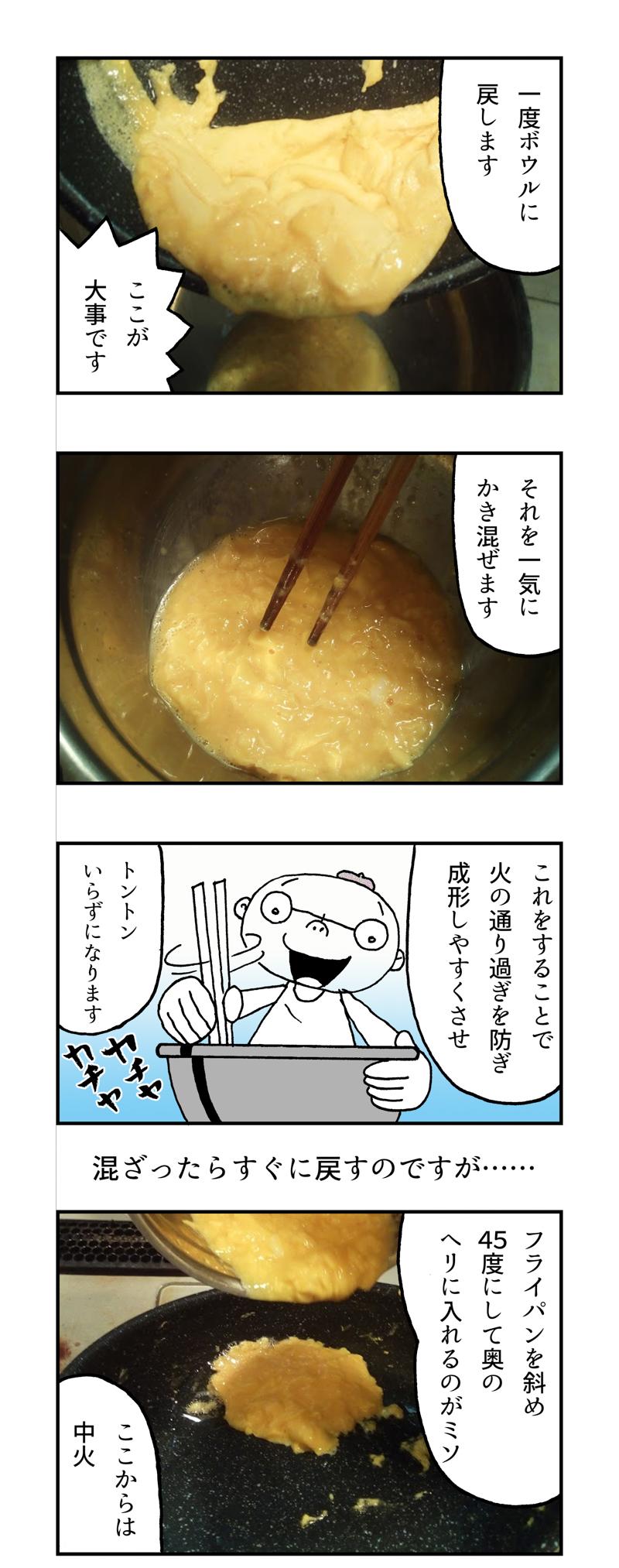 f:id:Meshi2_IB:20170627120916j:plain