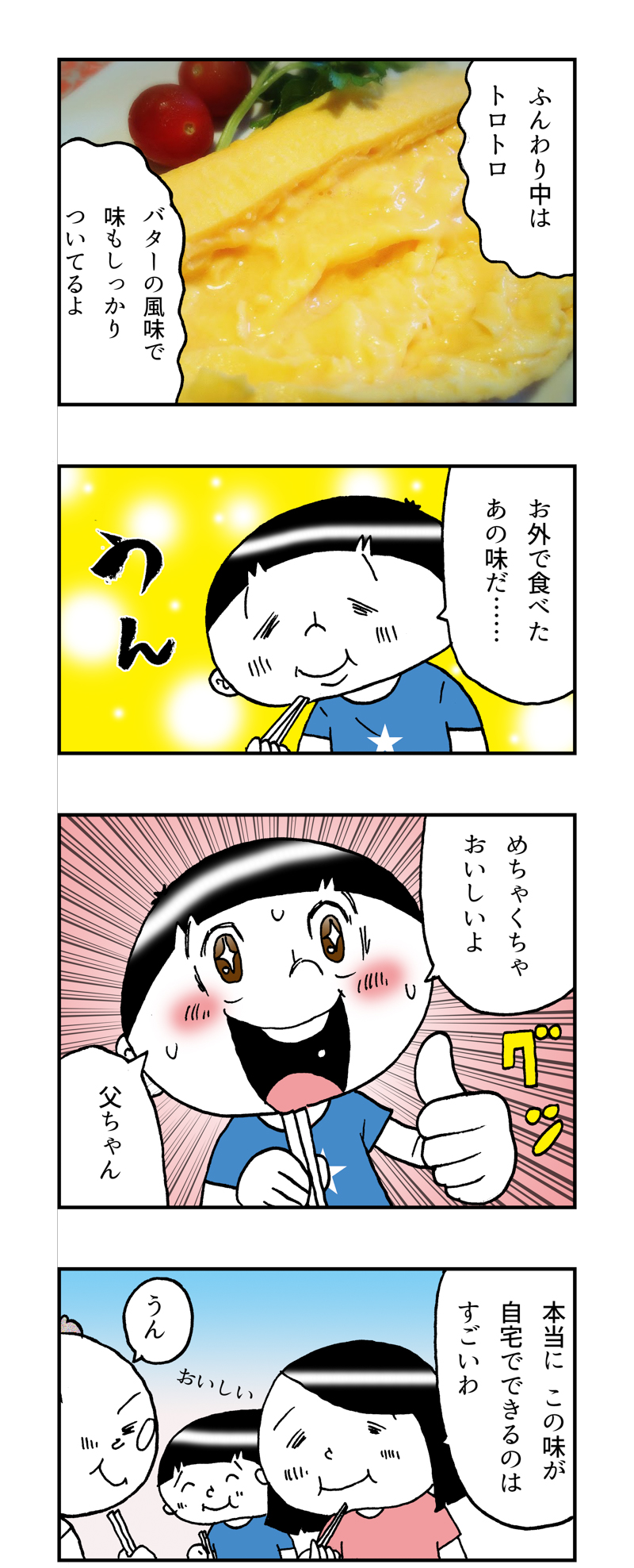f:id:Meshi2_IB:20170627121004j:plain