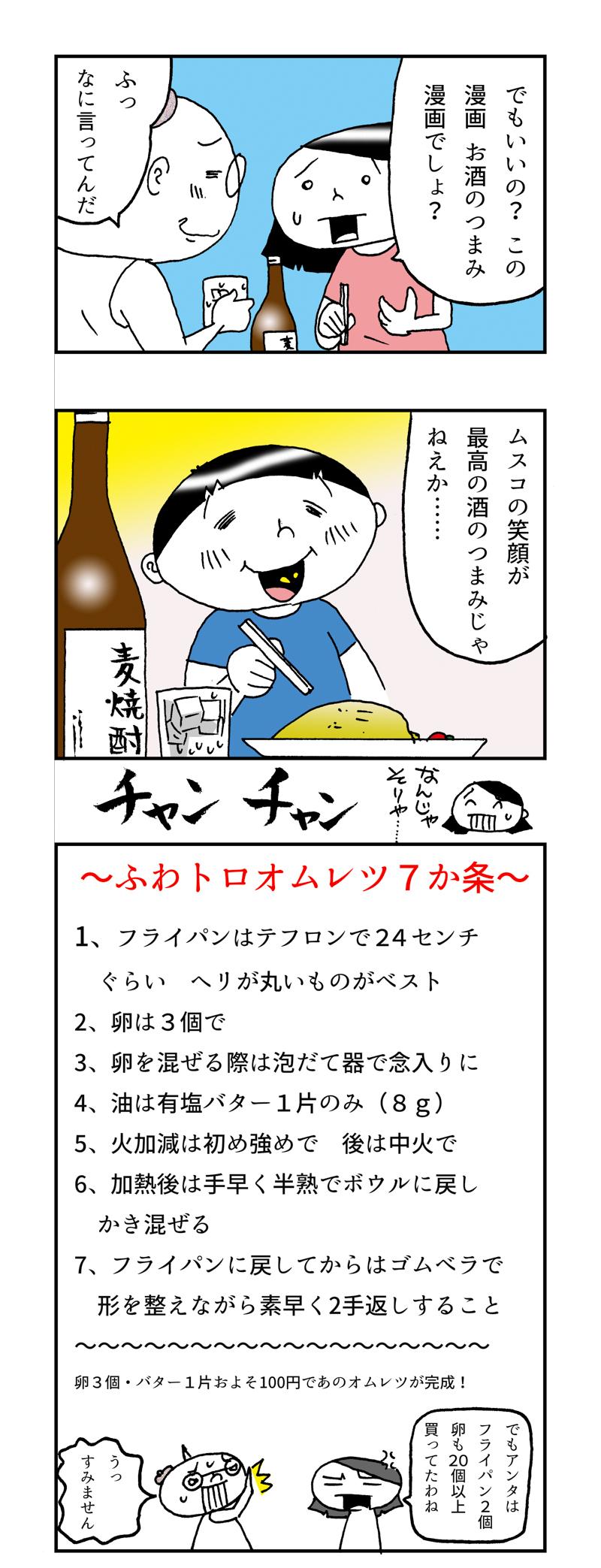 f:id:Meshi2_IB:20170627121029j:plain