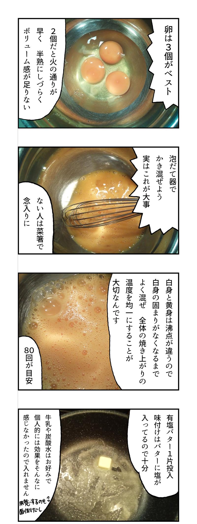 f:id:Meshi2_IB:20170627150141j:plain