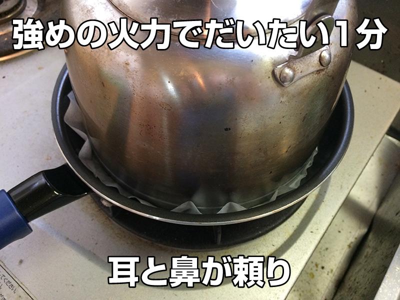 f:id:Meshi2_IB:20170628171917j:plain